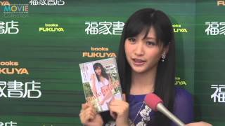 DVD『横山ルリカ Dateling!!!』発売記念イベント