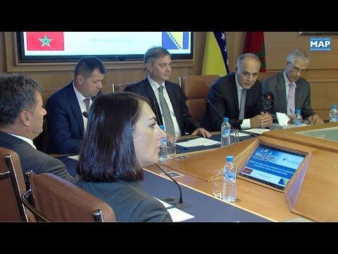 لقاء حول العلاقات الاقتصادية بين المغرب والبوسنة والهرسك