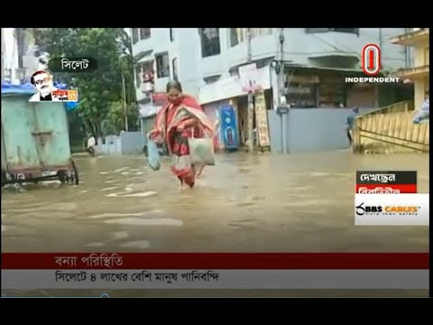 Crisis of food and clean water in flooded areas in Sylhet (13-07-2020)Courtesy:Independent TV