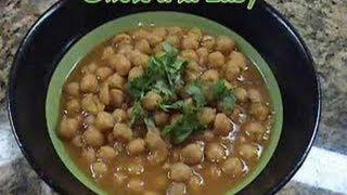 Easy Chole Recipe- Garbanzo Bean Curry