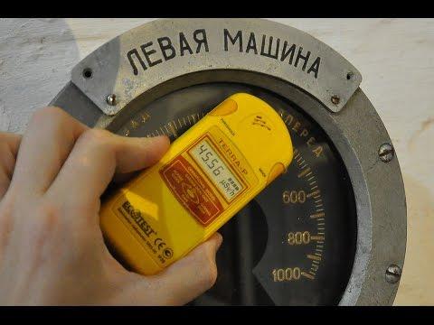 promieniotworcza-ekspozycja-w-muzeum-w-swinoujsciu