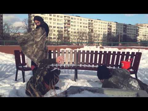 Трэш-шапито КАЧ - Акцент Врага (2013)