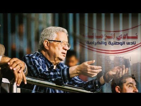 الشهاوي يكشف فضائح مرتضى منصور