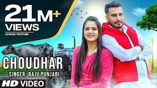 Video Choudhar New Haryanvi Video Song 2020 Raju Punjabi Feat. Binder Danoda, Pranjal Dahiya download in MP3, 3GP, MP4, WEBM, AVI, FLV January 2017