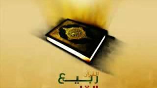 الرقيه الشرعيه -الشيخ ناصر القطامي 2-6.flv