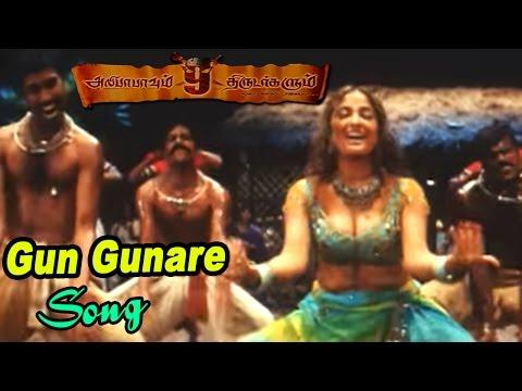 Video Alibabavum 9 Thirudargalum | Alibabavum 9 Thirudargalum Video songs | Gun Gunare Video song | Kiran download in MP3, 3GP, MP4, WEBM, AVI, FLV January 2017