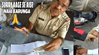 Video Maharashtra Cops Exposed | Taking Bribe | Asking Forgiveness MP3, 3GP, MP4, WEBM, AVI, FLV Oktober 2018