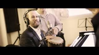 יונתן ואהרון רזאל – עבדו את השם בשמחה (הקליפ הרשמי)