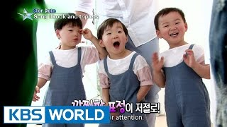 Video Song Ilkoook and his sons on a date (Entertainment Weekly / 2015.05.15) MP3, 3GP, MP4, WEBM, AVI, FLV Juli 2018