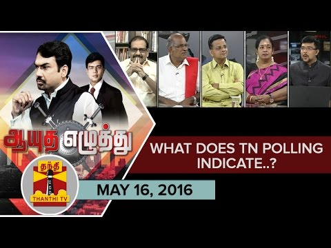 Ayutha-Ezhuthu--What-does-TN-Polling-Indicate--May-16-ThanthI-TV