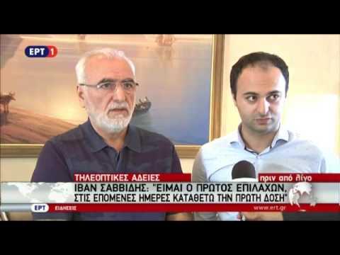 Video - Μέχρι πού θα το πάει ο Ιβάν Σαββίδης;