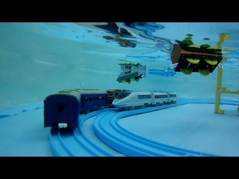 水中プラレール走行動画!! / Pla Rail the toy tr …