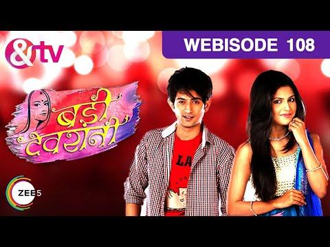 Badii Devrani - Episode 108 - August 26, 2015 - We