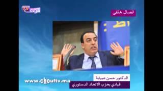 حسن عبايبة: التصويت يمر في نزاهة وساجد يستحق الفوز