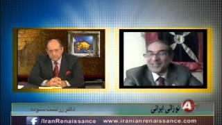 گفتگو با دکتر زرتشت ستوده در برنامه نوزایی ایرانی -- بخش یکم