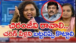 Video Appa Rao Vakada Used Me One Full Night, I Faced That Pain: Hema | Mahaa Entertainment MP3, 3GP, MP4, WEBM, AVI, FLV Desember 2018
