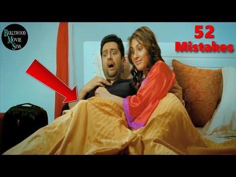 Funny movies - [EWW] MASTI FULL MOVIE (52) MISTAKES FUNNY MISTAKES  MASTI FULL MOVIE RITESH DESHMUKH