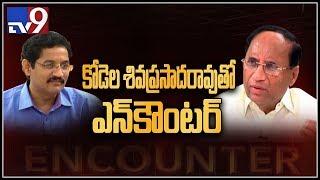 Video TDP Kodela Siva Prasada Rao in Encounter With Murali Krishna - TV9 MP3, 3GP, MP4, WEBM, AVI, FLV Maret 2019