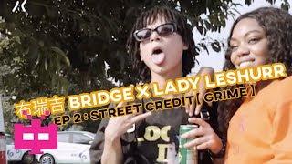 布瑞吉 Bridge 🇨🇳 x Lady Leshurr 🇬🇧EP 2 : STREET CREDIT【 GRIME 】