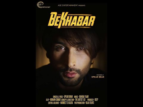Bekhabar Songs mp3 download and Lyrics