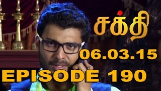Shakthi 06-03-15 Sun Tv Serial Episode 190