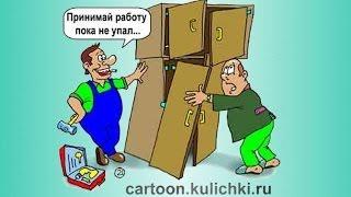 200 способов подвески полок. Фирменная Халтура г. Киев