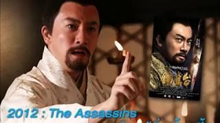 Nonton   Mv  2012 The Assassins             Tong Que Tai Film Subtitle Indonesia Streaming Movie Download