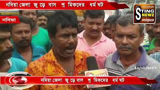 Nadia Bus workers called strike in protest of arrest of the driver of Tehatta road mishap, Tanmay Bhattacharya.