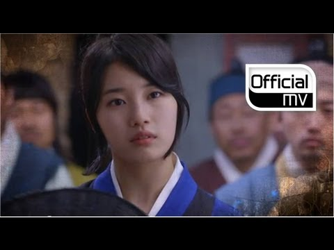 [mv] Baek Ji Young(백지영) _ Spring Rain(봄비) (kangchi, The Beginning(구가의서) Ost Part.4)