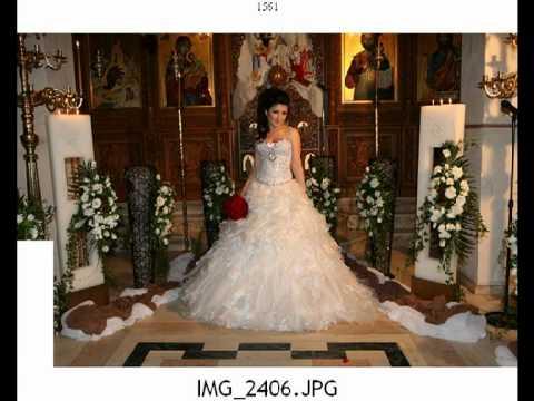 Στολισμός γάμου  Έρως