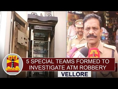 5-Special-Teams-Formed-to-Investigate-ATM-Robbery-at-Vellore-Thanthi-TV
