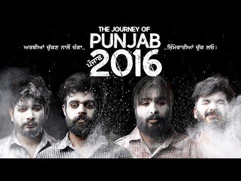 The Journey Of Punjab 2016 (Official Trailer) ● Latest Punjabi Movie 2016 ● Lokdhun Punjabi