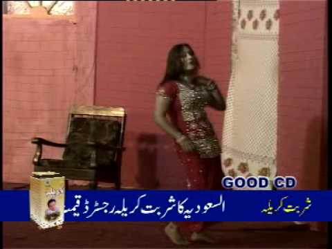 Video fouzia chaudhary of SHIWAL MUJRA download in MP3, 3GP, MP4, WEBM, AVI, FLV January 2017