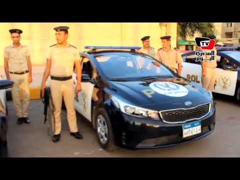 «دوريات شرطة» لتأمين المدارس في العام الدراسي الجديد بدمياط
