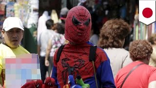スパイダーマンと呼ばれた男 被害総額1千万か