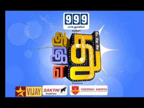 Adhu Idhu Yedhu |         18th April 2015 | Promo 1 2 3 Vijay Tv