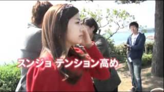 Download Video Playful Kiss BTS Jeju MP3 3GP MP4