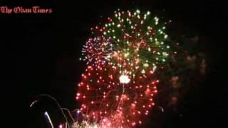 The Super Amazing Project - Firework Epic Fail