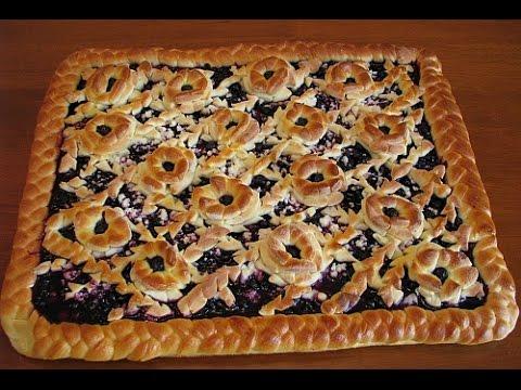 Открытый пирог с черникой рецепт из дрожжевого теста