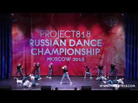 RED HAZE CREW @ RDC15 Project818 (Хореография Dmitry Cherkozyanov)