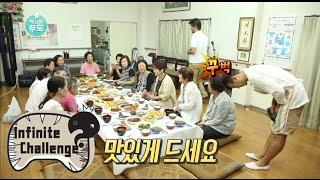 [Infinite Challenge] 무한도전 - Haha&Jae Seok, Uturo village elder eat native food! 20150905, MBCentertainment,radiostar