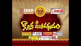 Video Karthika Deepotsavam | Organised by ETV Andhra Pradesh | at Bhimavaram MP3, 3GP, MP4, WEBM, AVI, FLV November 2018