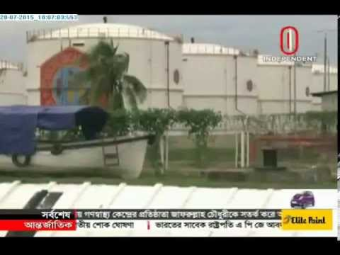 Govt decides to export condensate (28-07-2015)