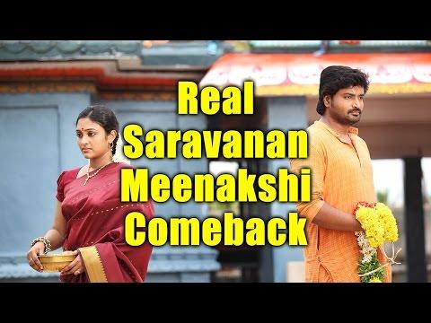 Video Real Saravanan Meenatchi Comeback | Mirchi Senthil, Sreeja Chandran | Latest Tamil News 2016 download in MP3, 3GP, MP4, WEBM, AVI, FLV January 2017