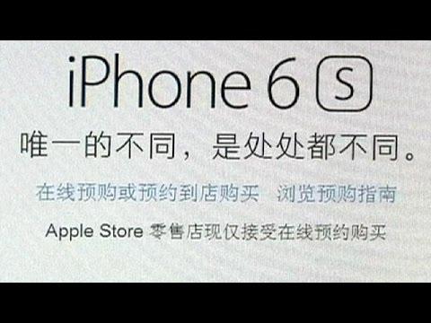 Ηλεκτρονική επίθεση στο App Store