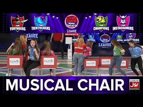 Musical Chair | Game Show Aisay Chalay Ga League Season 5 | Danish Taimoor Show | TikTok