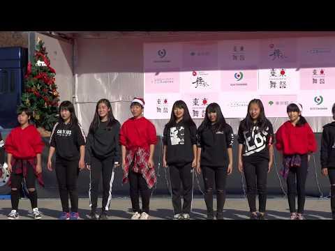 平塚市立大住中学校ダンス部/東京舞祭『SP』2017?