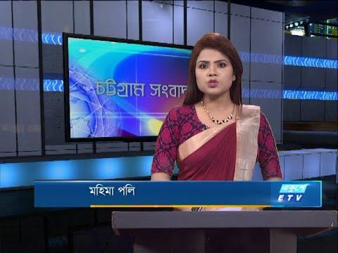 06 PM News || সন্ধ্যা ৬টার সংবাদ || 14 September 2020 || ETV News