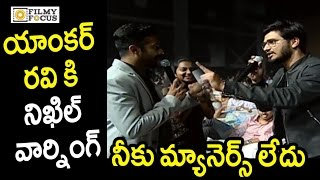 Video Nikhil Strong Warning to Anchor Ravi, Backs his Lady Fan at Keshava Audio Launch - Filmyfocus.com MP3, 3GP, MP4, WEBM, AVI, FLV April 2018