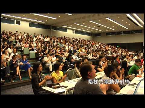 全台最專業的會議場地-台北國際會議中心 (TICC) 簡介